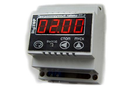 купить таймер времени электронный для электричества скандинавском стиле